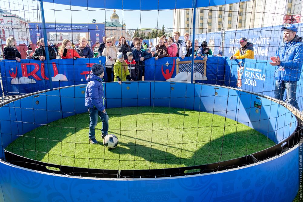 Парк футбола