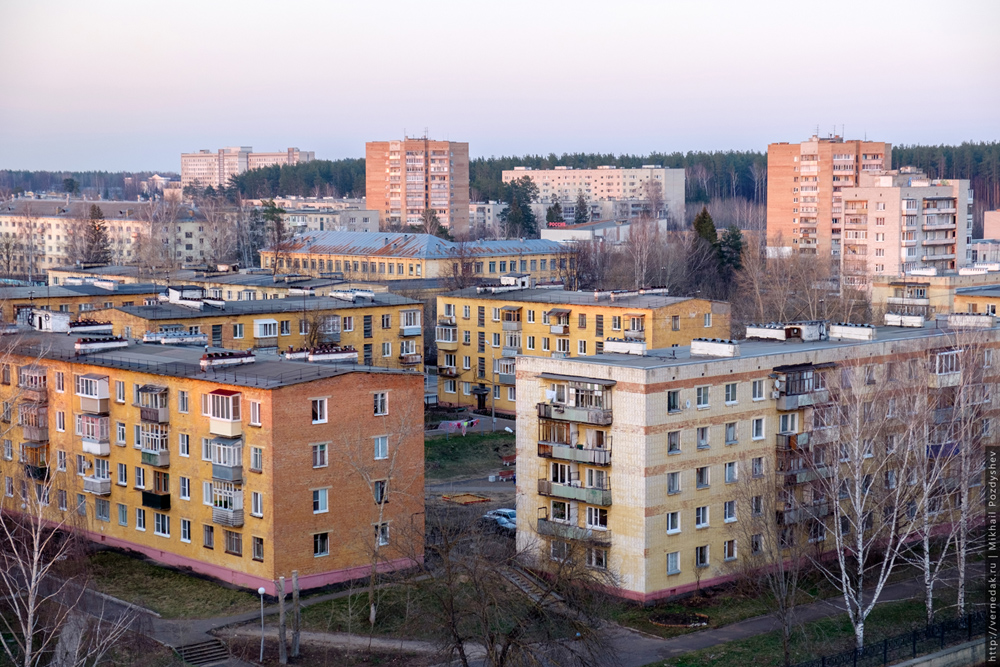 Крыша 50