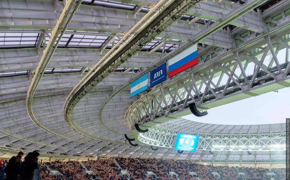 Россия - Аргентина