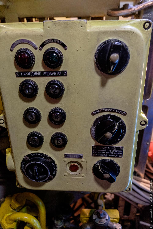 Подлодка Б-413